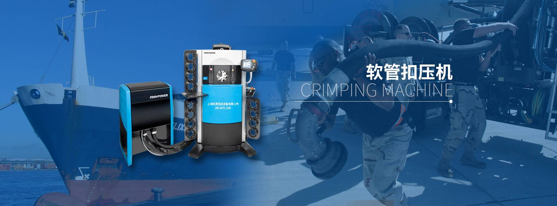 Crimping machine service